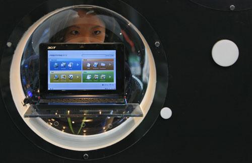 Llega el sistema que revolucionará el encendido de los portátiles